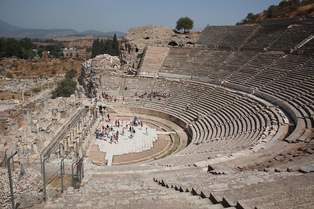 Efez (Teatr 2008)