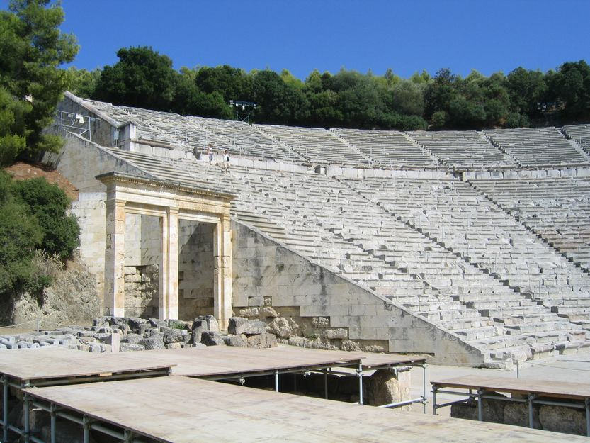 Epidauros (2003)