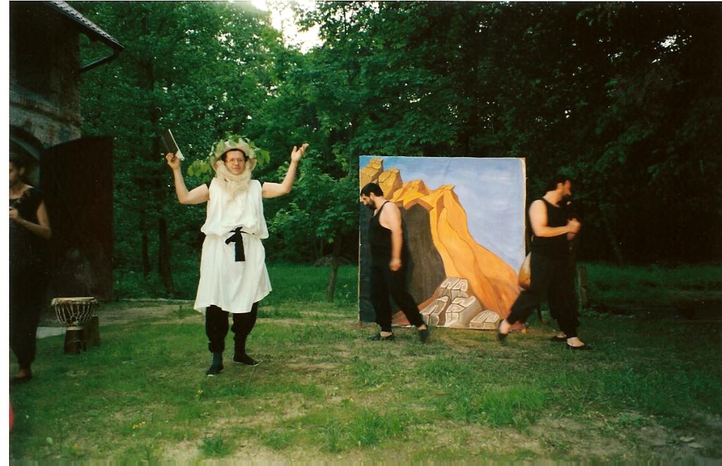 Kyklopos (Brzezinka 2004)